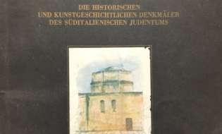 Gli ebrei e Napoli un legame iniziato duemila anni fa